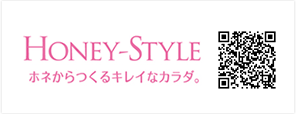 HONEY-STYLE公式ホームページ